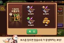 screenshot of 윈드러너