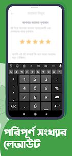 Descargar Ridmik Keyboard APK {Último Android y IOS} 2