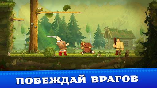 Три Богатыря. Приключения 4.5 screenshots 1
