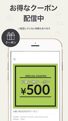RAGTAG/rt -メンズ・レディース人気ブランド古着の販売・買取・ファッション通販アプリのおすすめ画像4