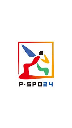 P・SPO24のおすすめ画像1