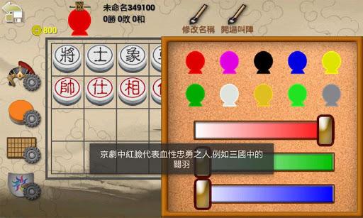 u6697u68cb2  screenshots 4