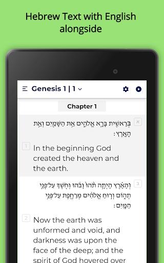 Hebrew Bible Study - Commentary & Translation apktram screenshots 10