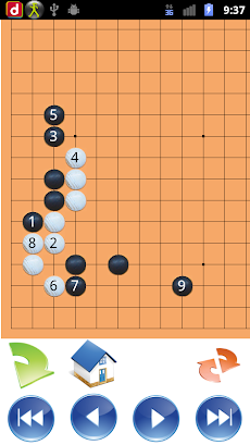囲碁定石辞典のおすすめ画像4