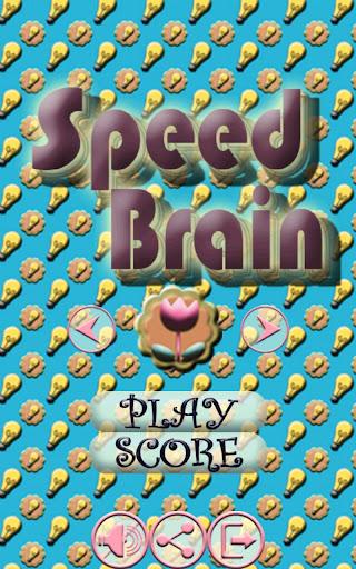 right brain trainer screenshot 1