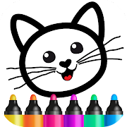 Drawing for Kids Learning Games for Toddlers age 3