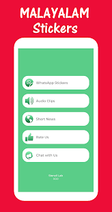 Malayalam Stickers and Voice Clips 3.0.2 screenshots 1