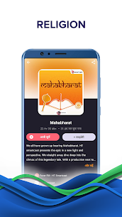 Free Audio Stories, Books, Podcasts – Pratilipi FM 1.4.5 Mod Android Updated 3