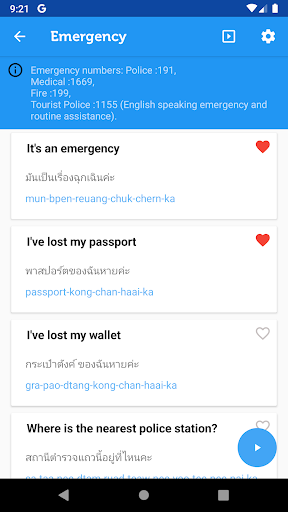 Learn Thai - Phrasebook  screenshots 6