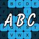 タップで学ぶ ABC早押し – 英語ゲーム 入門者向け勉強アプリ - Androidアプリ