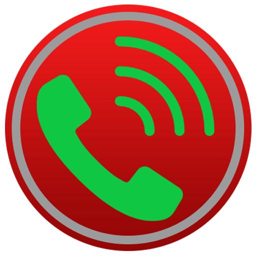 Grabador de llamadas:Grabadora de llamadas Automát