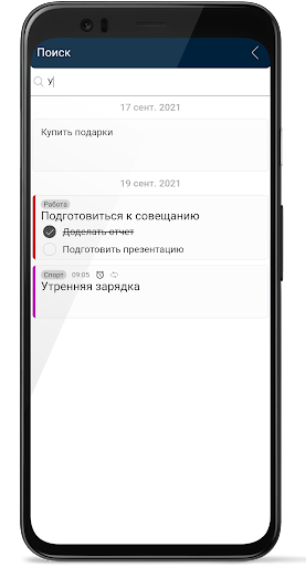 Diary android2mod screenshots 3