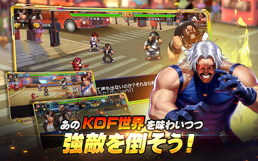 THE KING OF FIGHTERS '98UM OL 1.2.8 Screenshots 4