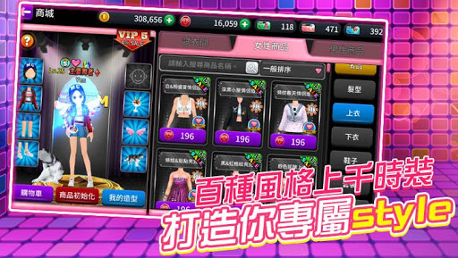 u52c1u821eu5718M 14600 screenshots 10