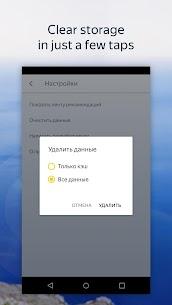 Yandex Browser Lite 4