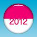 病院からもらった薬がすぐわかる『くすり55検索2012』