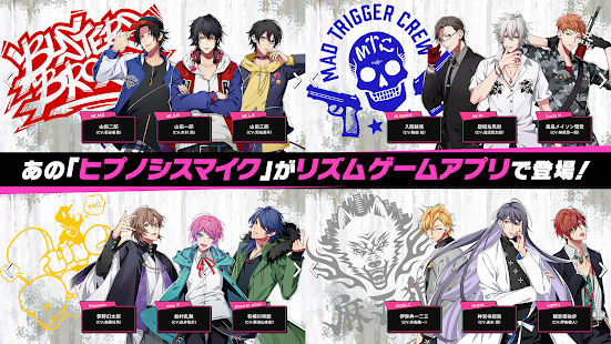 How to hack Hypnosis Mic for android free