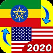 Amharic - English Translator 2020