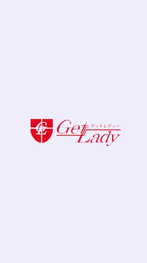 ダイエットサロン Get Lady(ゲットレディー) For PC Windows (7, 8, 10, 10X) & Mac Computer Image Number- 5