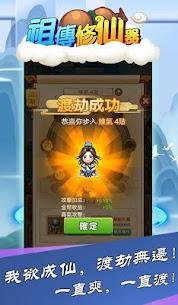 天雷別劈我  Apps on For Pc – Safe To Download & Install? 2