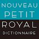 プチ・ロワイヤル仏和(第4版)・和仏(第3版)辞典 - Androidアプリ