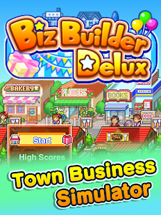 Biz Builder Delux SP Screenshot