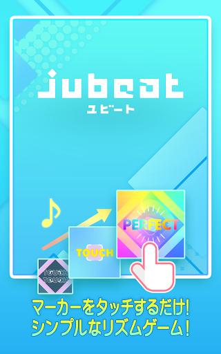 jubeatuff08u30e6u30d3u30fcu30c8uff09 apkdebit screenshots 11