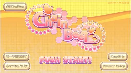 ChainBeeT u3010Music Gameu3011  screenshots 6