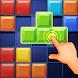 ブロック数独パズルゲーム無料  〜 クラシックな無料脳トレパズル - Androidアプリ