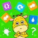 子供用コーディングゲーム - 遊びながらコーディング学習 - Androidアプリ