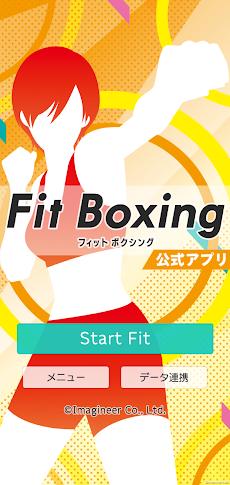 Fit Boxing 公式アプリのおすすめ画像1