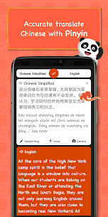 Chinese English Dictionary Translation: Hanzii MOD APK (VIP) 6