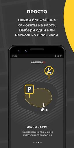 Whoosh 1.5.0 Screenshots 4