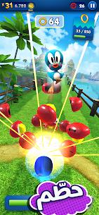 لعبة الجري Sonic Dash 4