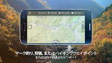 バックカントリー・ナビゲーターのTOPO GPSのおすすめ画像2