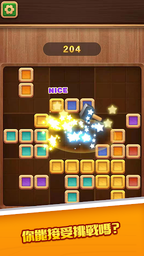 Royal Block Puzzle-Relaxing Puzzle Game 1.0.3 screenshots 4