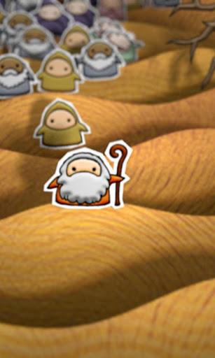 open sea! go down mo! screenshot 3