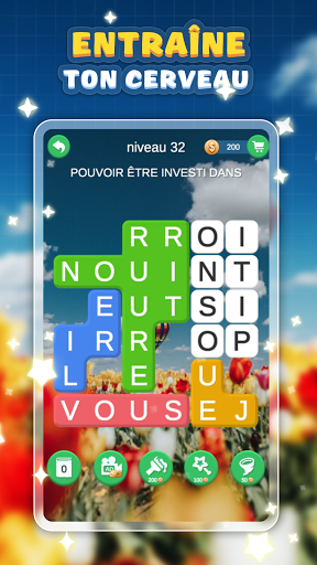 Word Jigsaw Puzzle 1.1.9 screenshots 7