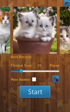 猫のジグソーパズルのおすすめ画像5