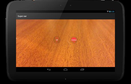 Super Ear  Screenshots 5