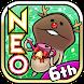 おさわり探偵 NEOなめこ栽培キット - Androidアプリ