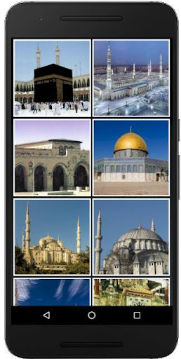 Islamic Arts Jigsaw ,  Slide Puzzle and 2048 Game  screenshots 4