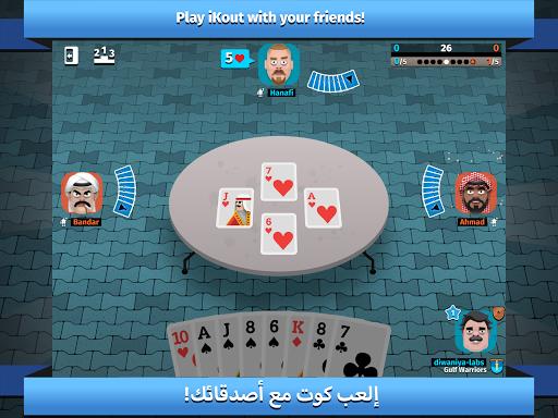 iKout: The Kout Game 6.20 Screenshots 11