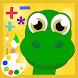 恐竜との数学的なカラーリング。子供のための無料の教育ゲーム - Androidアプリ