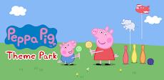 Peppa Pig: Theme Parkのおすすめ画像1