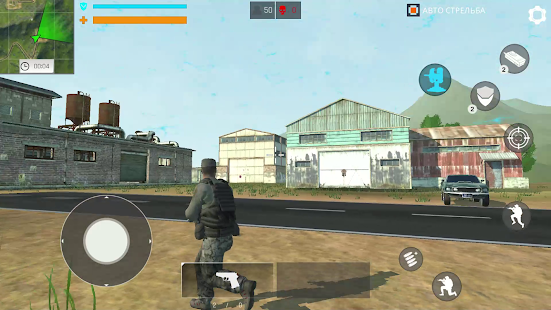 Battle Royale Fire Prime Free: Online & Offline 0.0.20 Screenshots 7