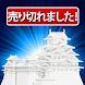 ランドロード・タイクーン: 不動産 投資 経営ゲーム。無料で不動産ビジネスシュミレーション!