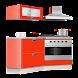 IKEAのためのキッチン プランナー 3D