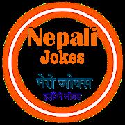 Nepali Jokes - Funny Jokes
