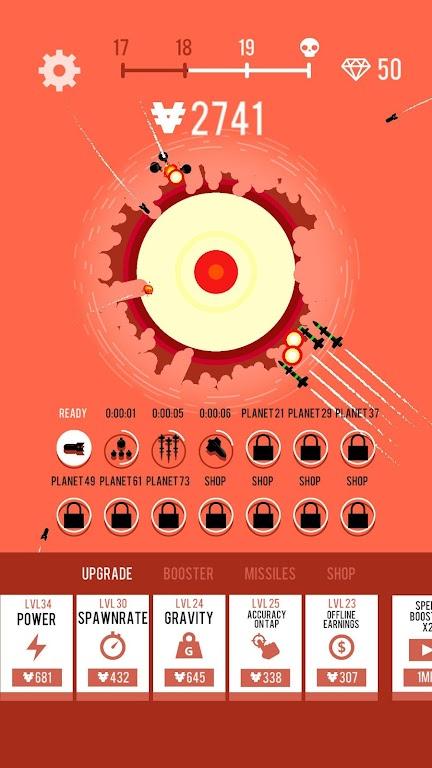 Planet Bomber!  poster 3
